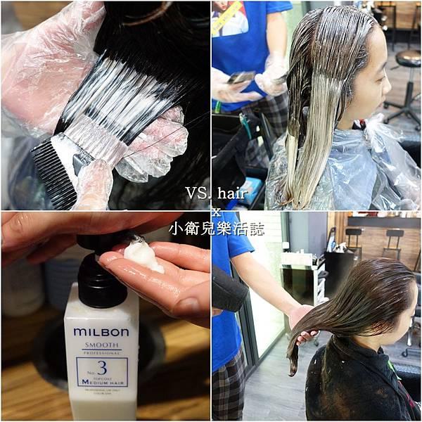 台中護髮 (1)
