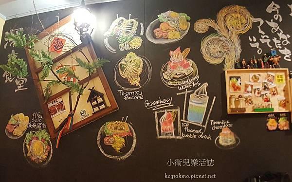 員林下午茶-菊野家霜淇淋 (10)