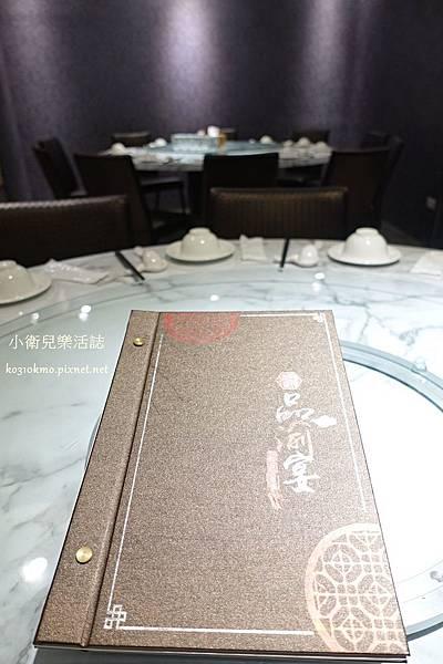 台中川菜-品渝宴川菜館環境 (6)