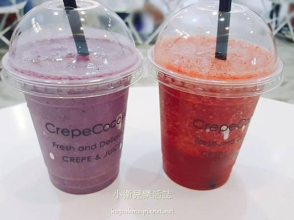台中下午茶-Crepe cocoya 日式可麗餅 (3)