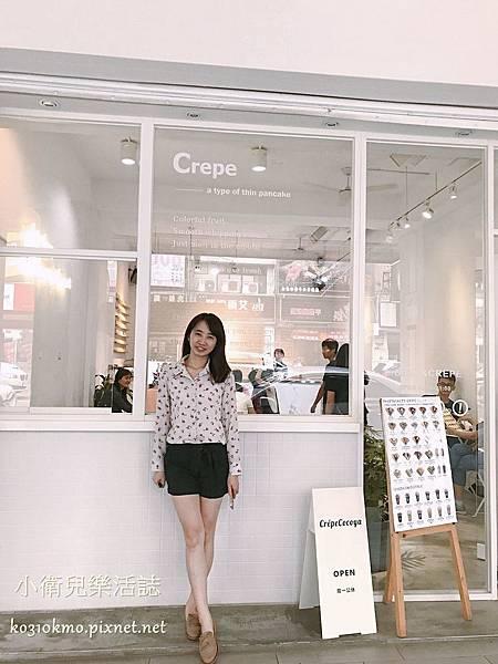 台中下午茶-Crepe cocoya 日式可麗餅 (7)
