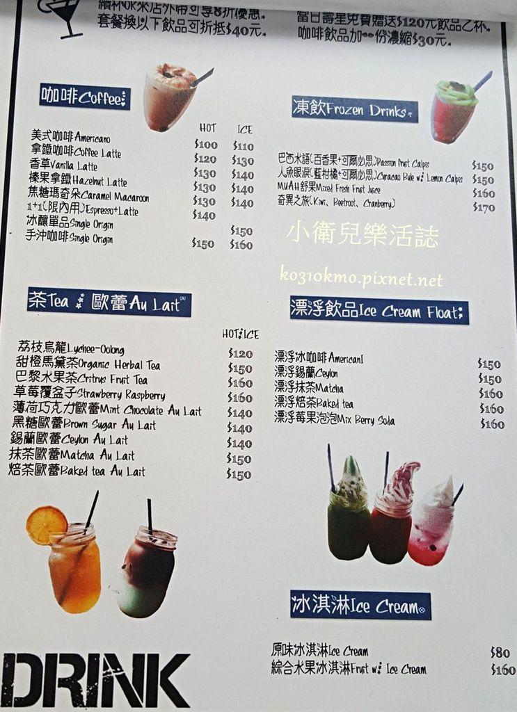 南屯早午餐 Cafe Muah菜單 (1)