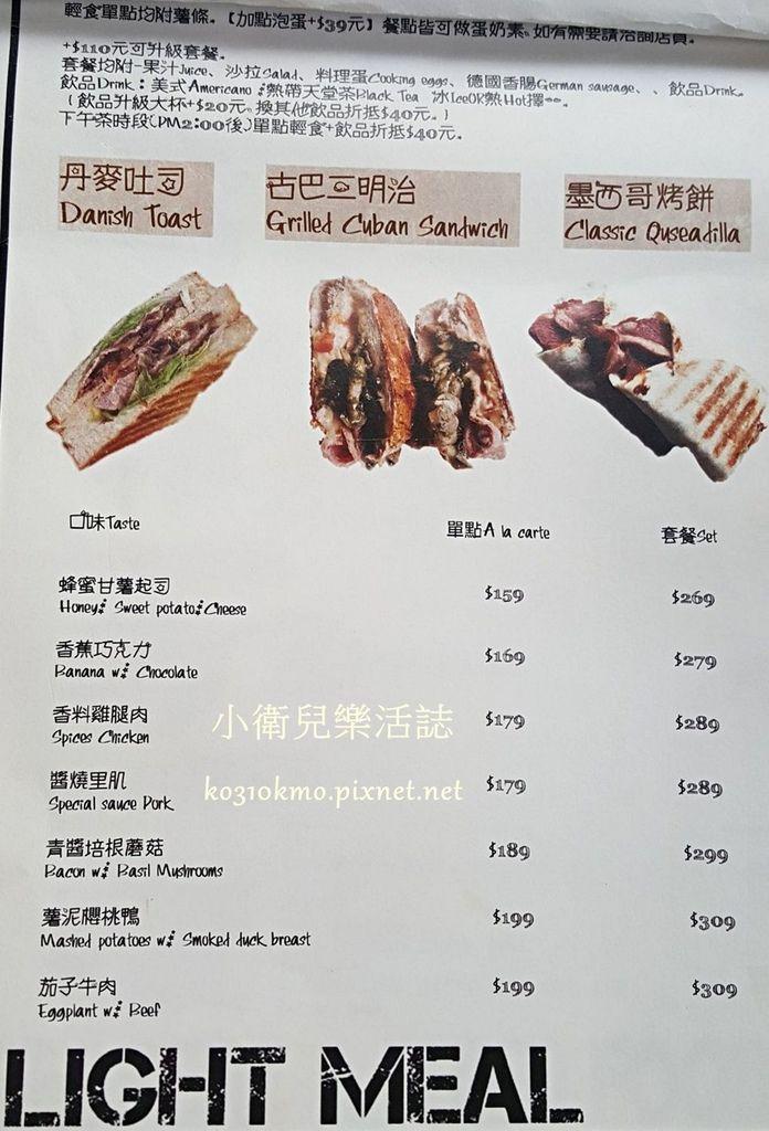 南屯早午餐 Cafe Muah菜單 (3)