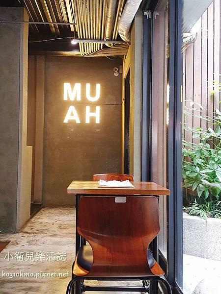 台中早午餐-Cafe Muah (6)