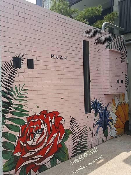 台中早午餐-Cafe Muah (8)