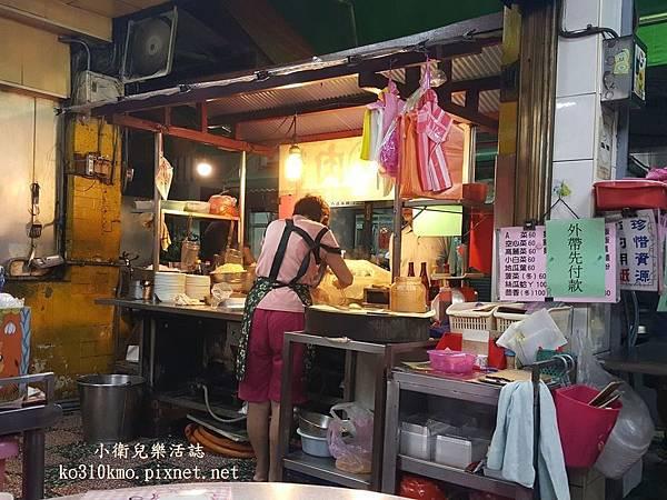 彰化小吃-阿成鵝肉小吃 (7)