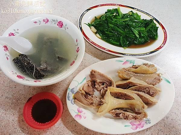 彰化小吃-阿成鵝肉小吃 (1)
