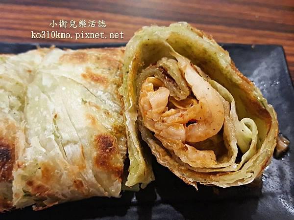 小ㄚ姨蔬食 (7)
