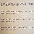 彰化文青-三樓日常物 (6)