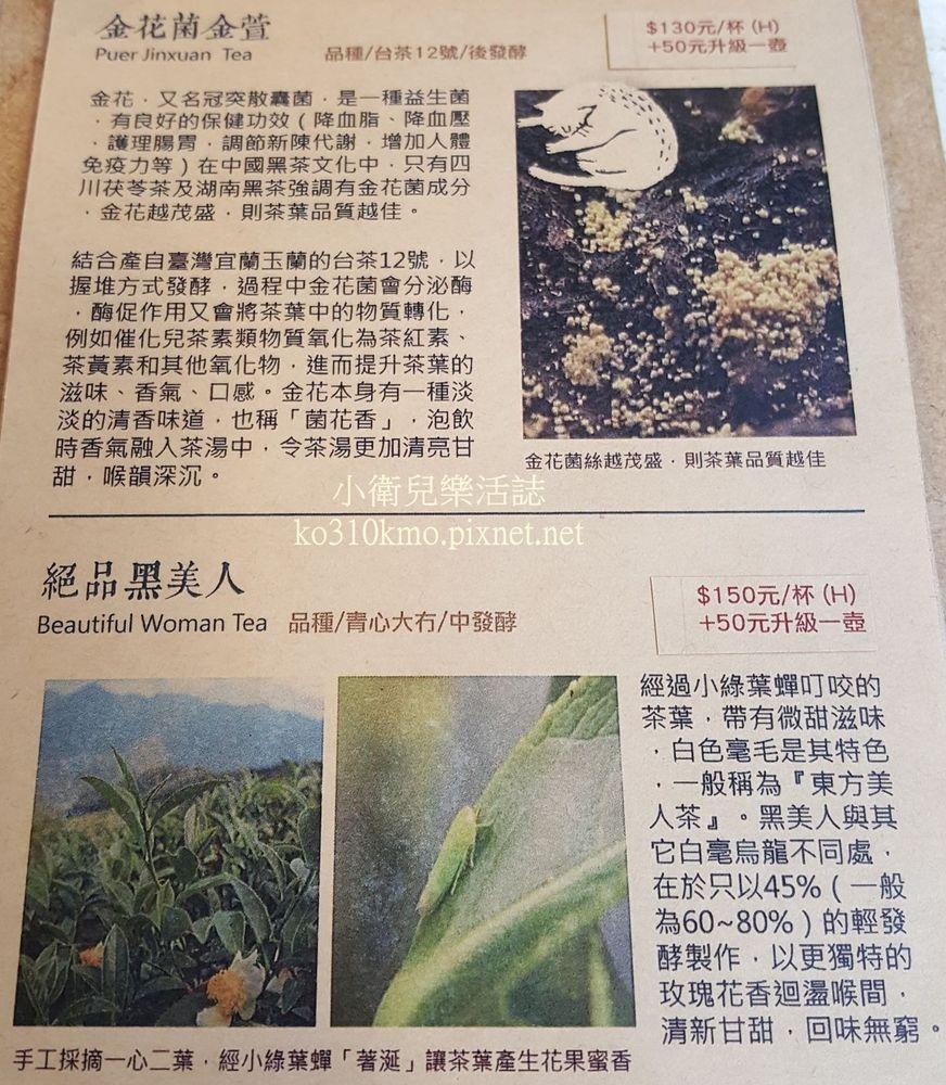 彰化文青-三樓日常物 (4)