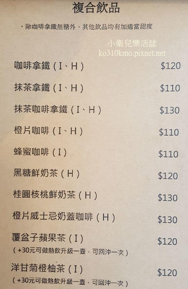 彰化文青-三樓日常物 (1)