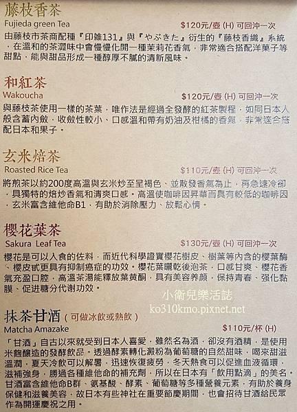 彰化文青-三樓日常物 (5)