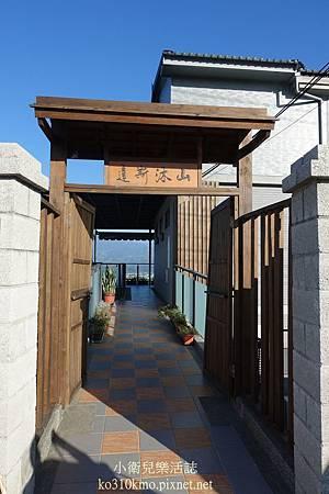 新社夜景-山沐斯達sunmoonstar (43)