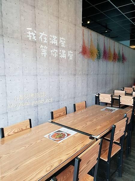 鹿港燒肉丼飯.滿座食堂 (3)