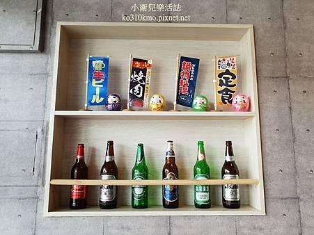 鹿港燒肉丼飯.滿座食堂 (4)