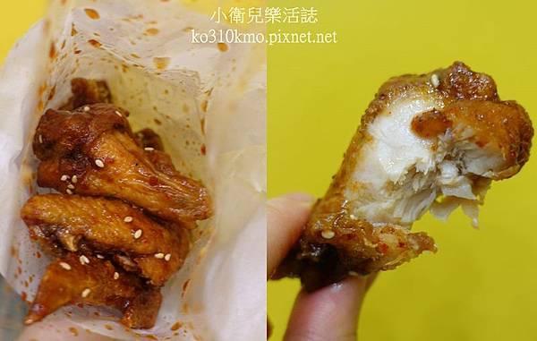 大村美食-心口福脆皮雞排 (1)
