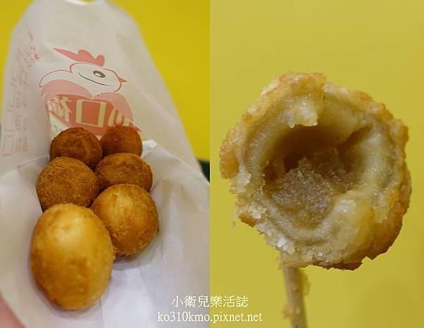 大村美食-心口福脆皮雞排 (3)