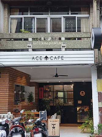 彰化下午茶.Ace Cafe (16)