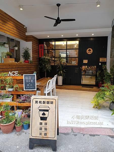 彰化下午茶.Ace Cafe (15)