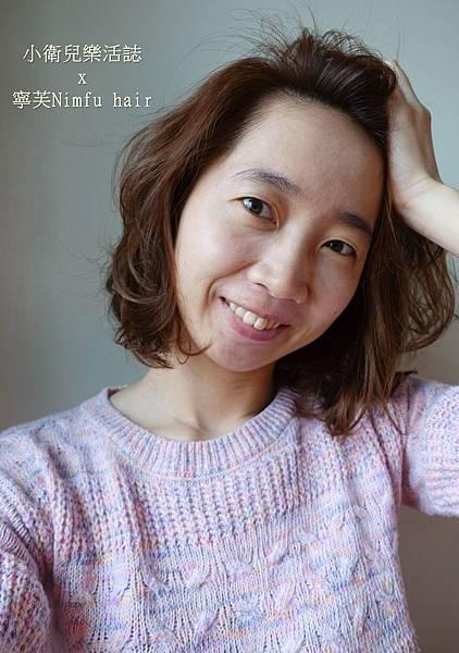 氣墊燙髮-寧芙Nimfu hair (4)
