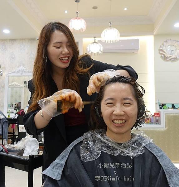 台中染髮-寧芙Nimfu hair