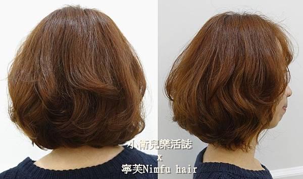 台中氣墊燙-寧芙Nimfu hair (2)