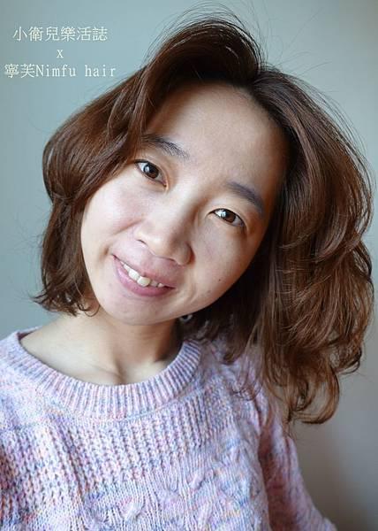 台中氣墊燙-寧芙Nimfu hair (5)