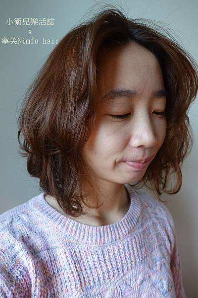 台中氣墊燙-寧芙Nimfu hair (4)