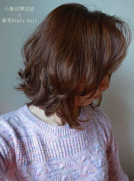 台中氣墊燙-寧芙Nimfu hair (3)