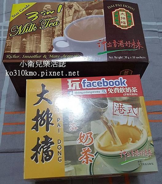 香港必買拌手禮 (4)