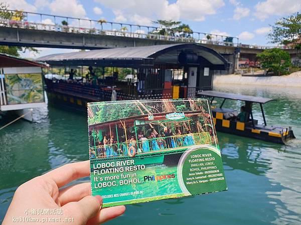 薄菏島BOHOL-竹筏漂流 (1)