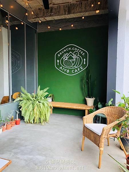 台中火車站早午餐-AIYO Cafe (16)