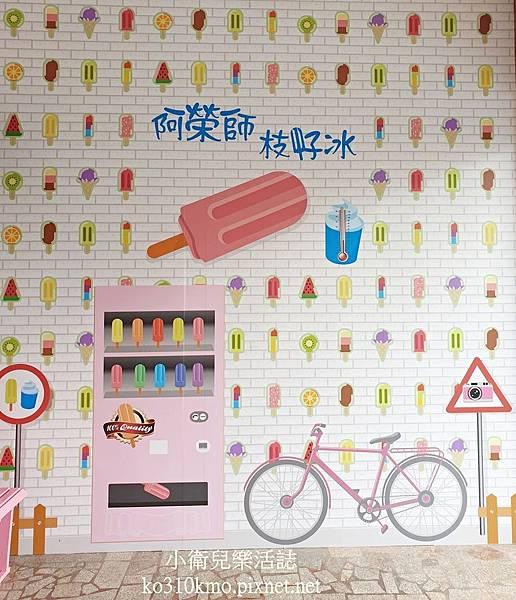 鹿港拌手禮-阿榮師枝仔冰 (8)