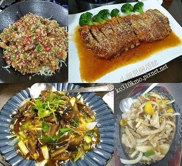 彰化熱炒-和園食館 (15)