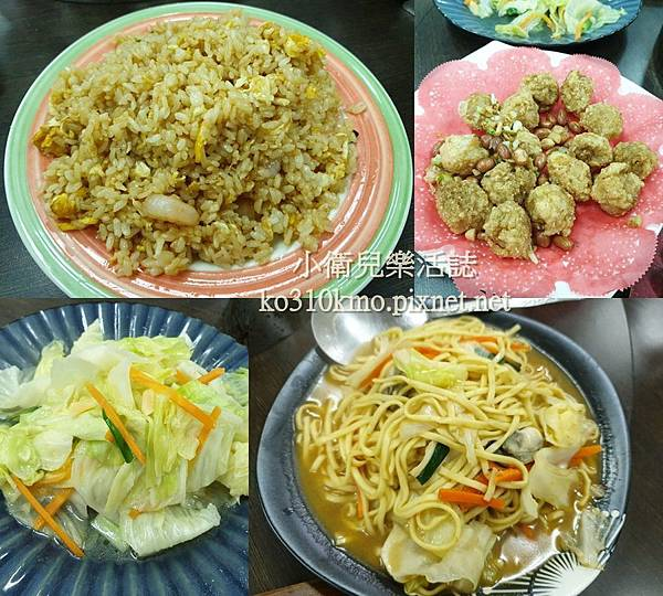 彰化熱炒-和園食館 (16)