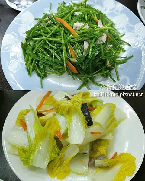 彰化熱炒-和園食館 (17)