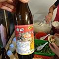 彰化員林美食.台南土產牛肉店 (4)