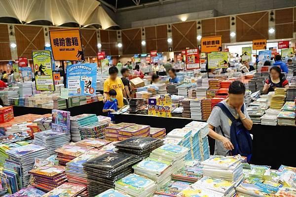 2019台北大野狼國際書展-現場照 (3)