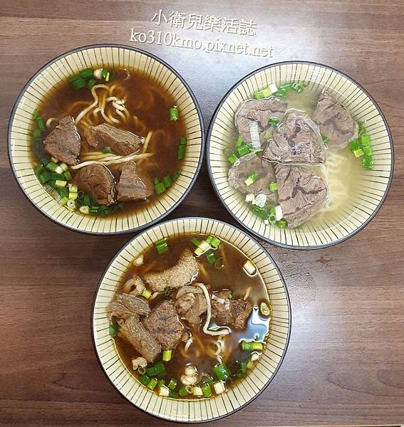 和美美食-中華牛肉麵 (8)