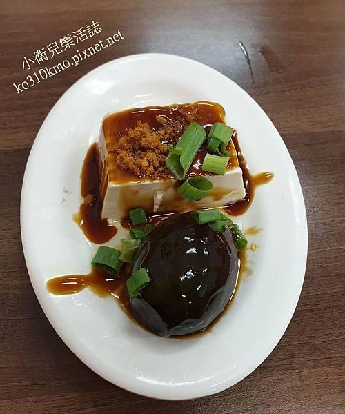 和美美食-中華牛肉麵 (3)
