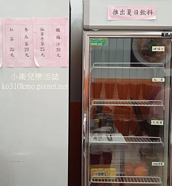 和美美食-中華牛肉麵 (2)