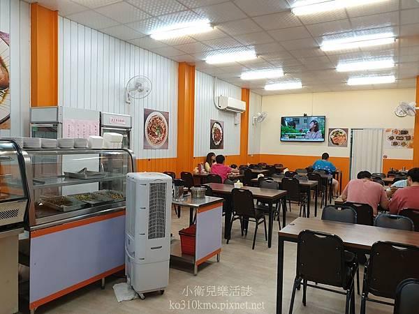 和美美食-中華牛肉麵 (1)