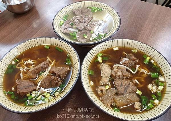 和美美食-中華牛肉麵 (10)