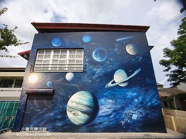 彰化行星彩繪牆 (2)