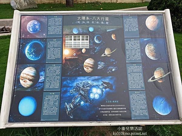 彰化行星彩繪牆 (5)