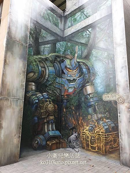 彰化鋼鐵人彩繪牆 (1)