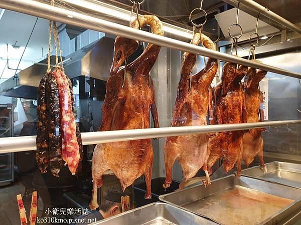 台中港式料理-頂園燒鵝 (2)