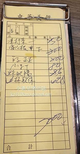 彰化聚餐推薦-中華美饌(大中華) 價格