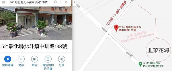 2019彰化韭菜花地圖