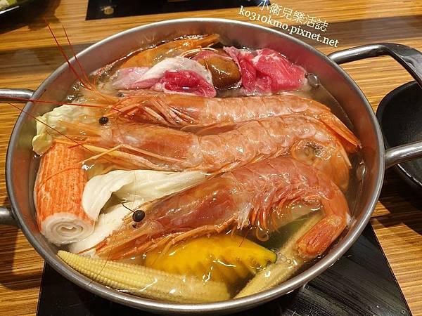 彰化美食.鍋全日式涮涮鍋